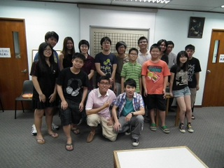 Where to learn weiqi singapore